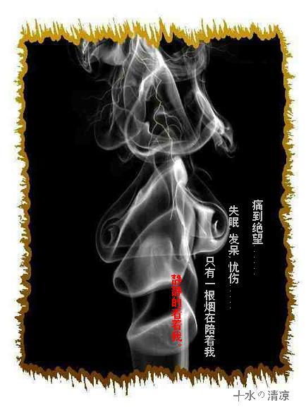 为假蜜;2、在一根香烟中部涂抹少许蜜,点燃烟能燃过抹蜜处的为