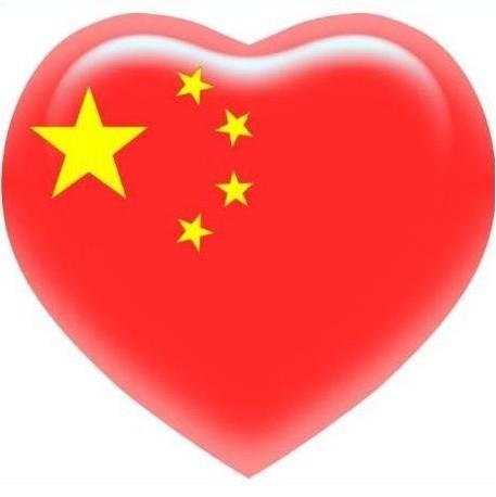 日本的命运掌握在中国手中!