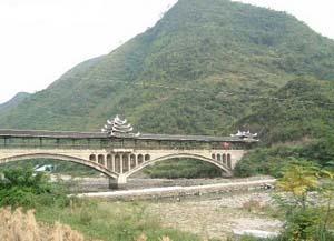 玉屏侗族自治县