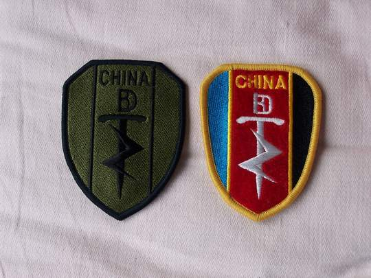中国 特种部队 臂章 转图片