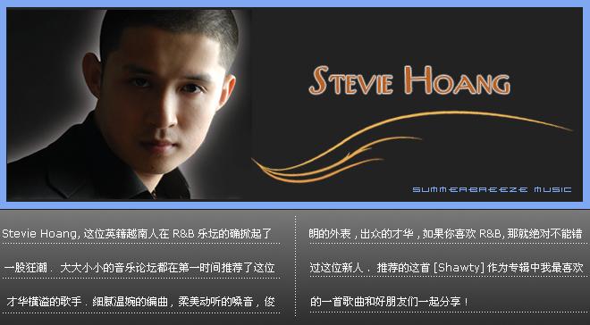 stevie hoang stevie hoang图片 stevie hoang mv 社会新闻 教育网站导航
