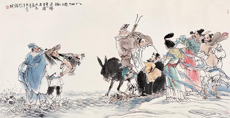 中国画 八仙过海