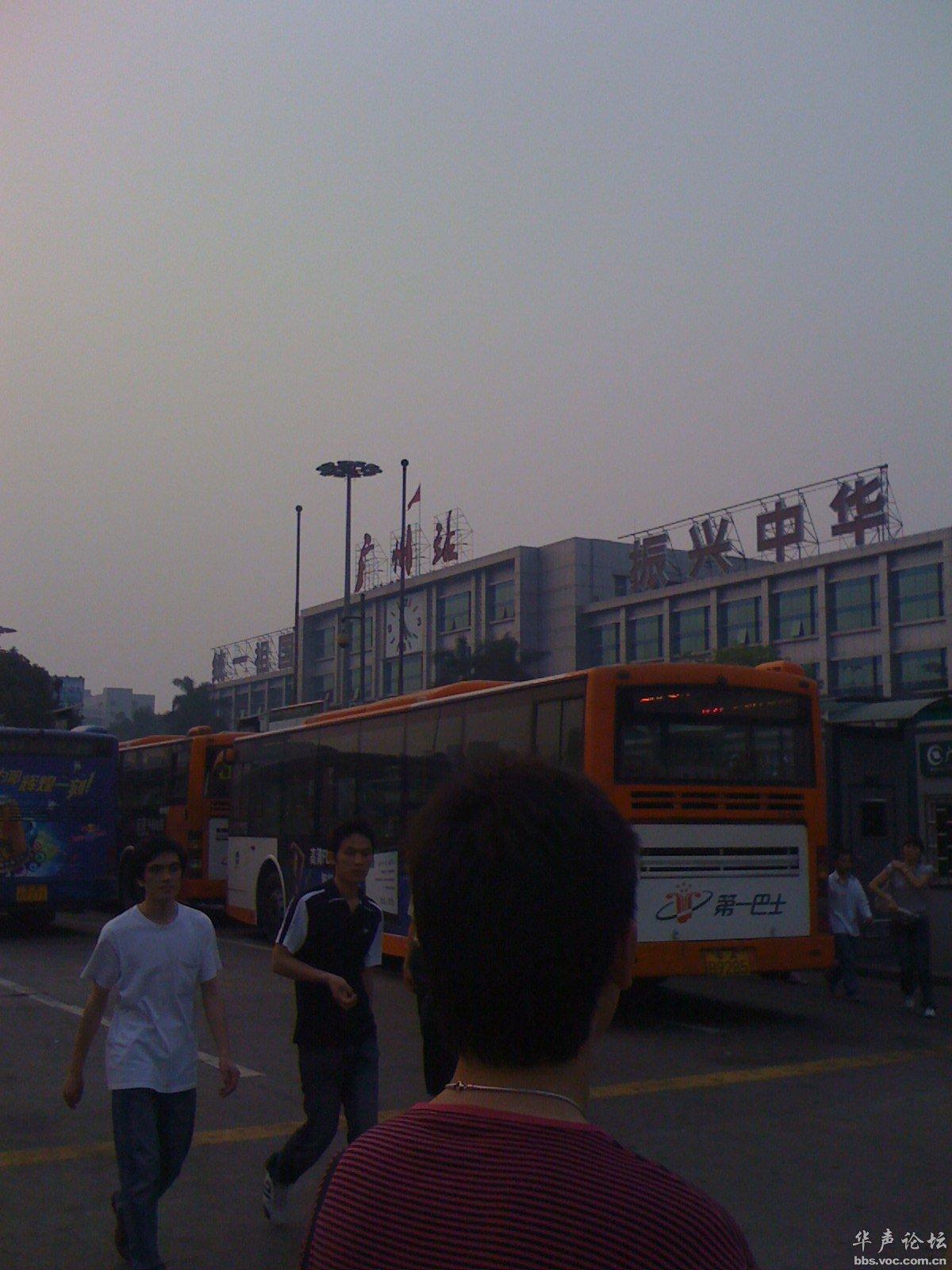 四川人口有多少_广东广州人口有多少