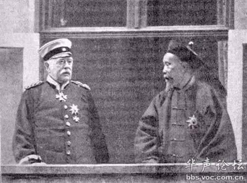 李鸿章请教德国铁血首相俾斯麦:如何进行改革? - 陈明远 - 陈明远的博客