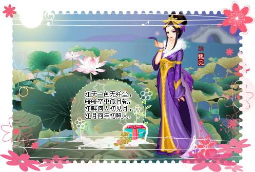 中秋节的诗和画-中秋诗画