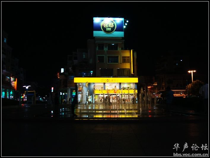 三明沙县 淘金山