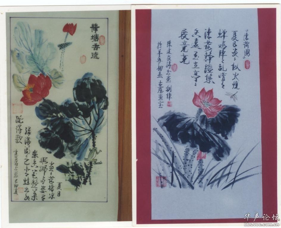 中国画作品