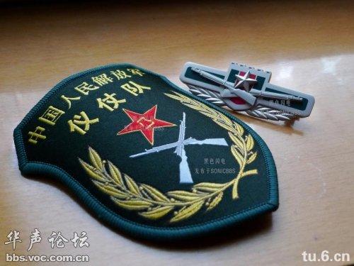 威武之美 解放军仪仗队等臂章帽徽欣赏