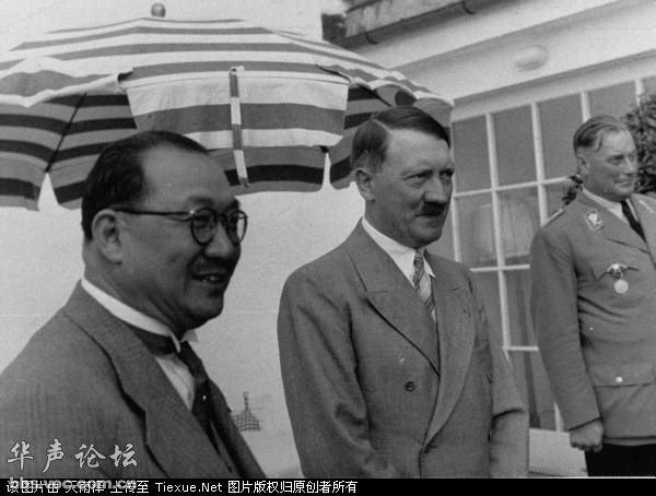 罕见孔祥熙和希特勒的合影图片