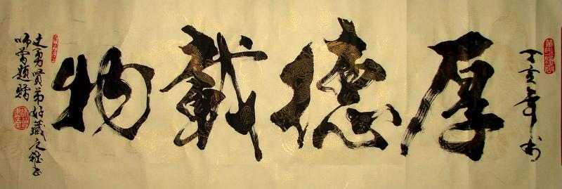 追求虚静空灵[艺术境界]--张师曾绘画艺术作品 - 石墨閣画廊 - 石墨閣画廊--雨濃的博客