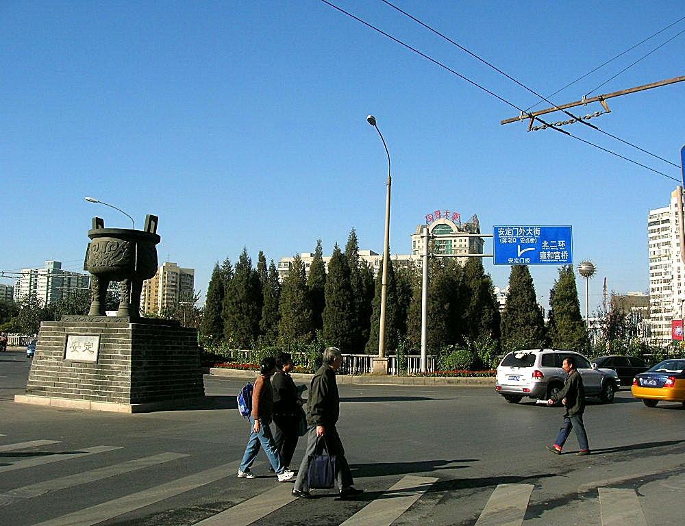 2006年10月28日国子监街散步