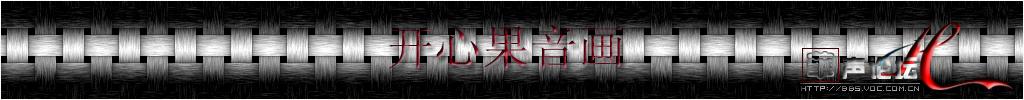[开心果音画]华声时尚T台LOVELOVELOVE - 开心果1028 - 开心果1028音乐网