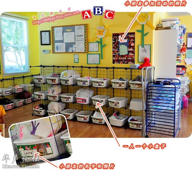 领略美国幼儿园最真实的生活写真 贴图 异域