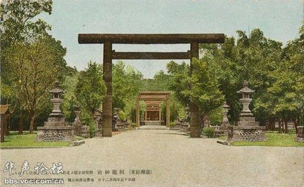日据时期台湾各地神社