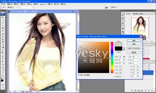 Photoshop抠图教程 用橡皮擦为美女换背景