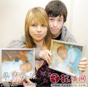 一名15岁的英国女中学生2009年2月生下了一对双胞胎男孩,而孩子的