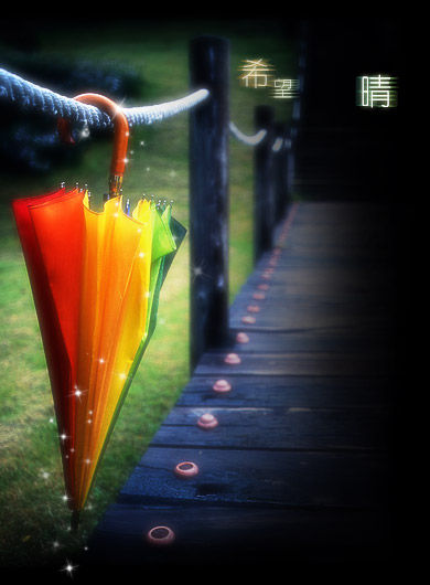 一组下雨的动态图