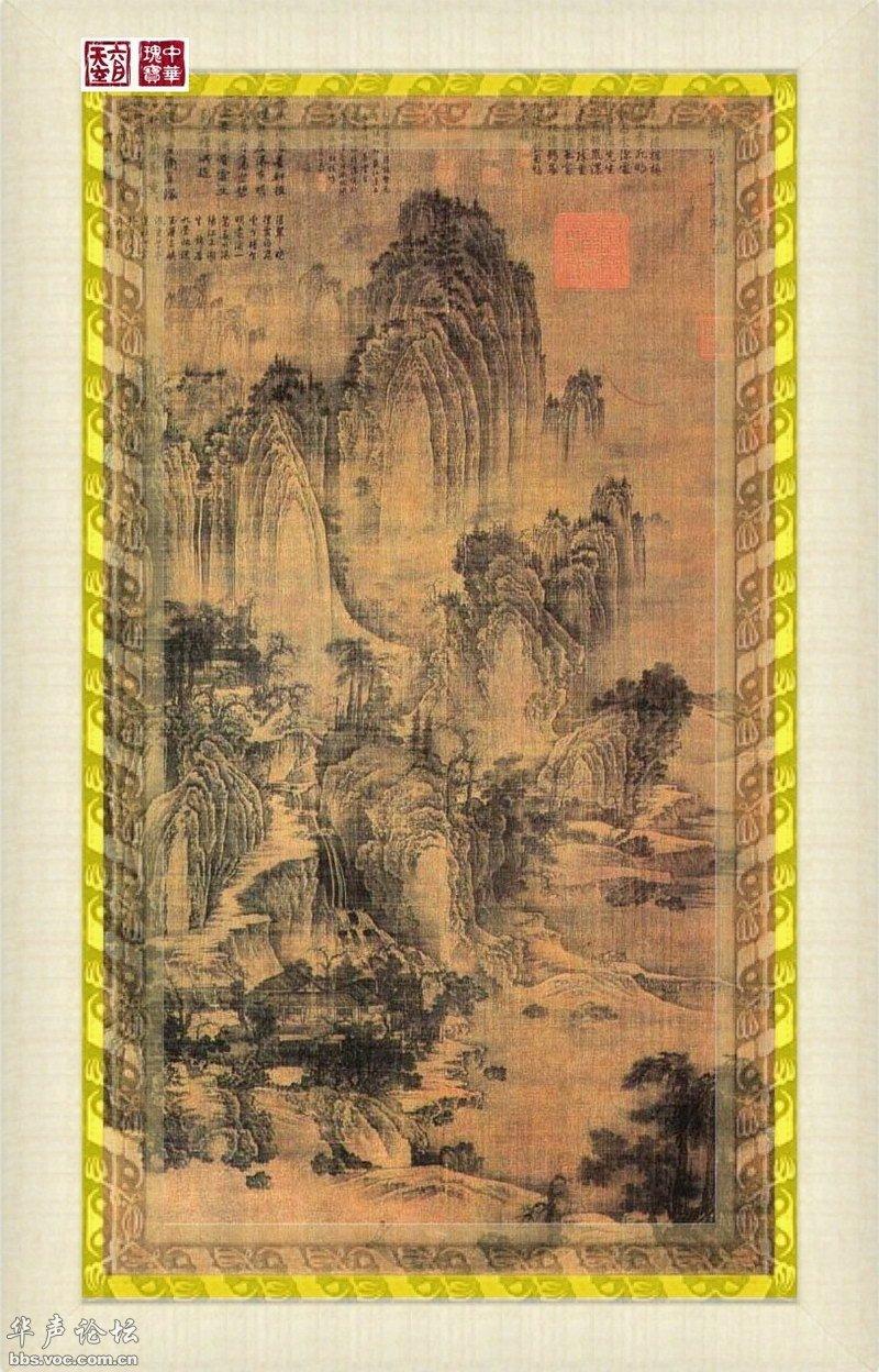 中华五千年绘画精品