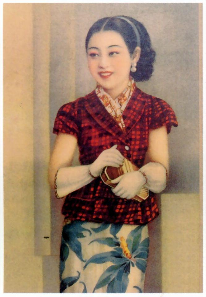 老上海美女年画 绝美图库