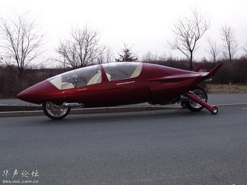 世上最长摩托车