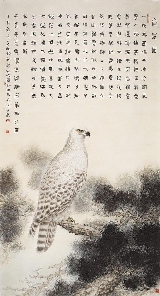 鹰 黄妙德工笔画