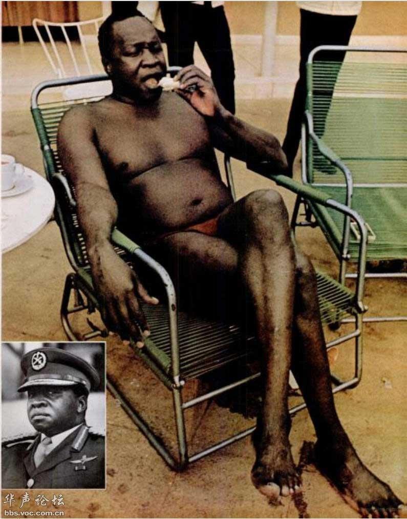 看 吃人的乌干达前总统阿明怎样吃人(图)