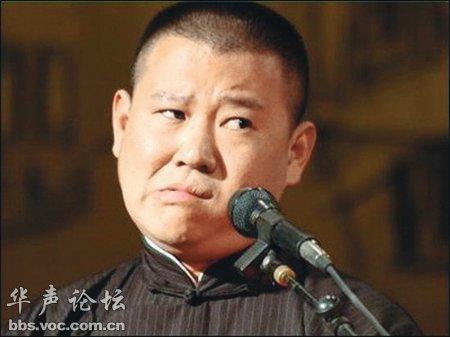 没有郭德纲就没有新中国?