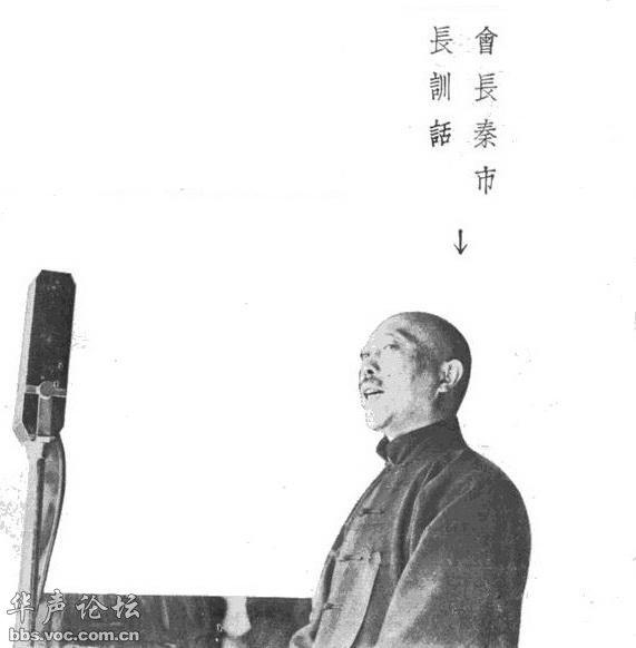 [贴图]1936北平市春季运动观摩大会-图说历史