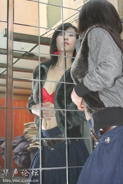 """守住底线_中国首位变性大学生""""蝴蝶妹妹""""何嫱 - 千奇百怪 - 华声论坛"""