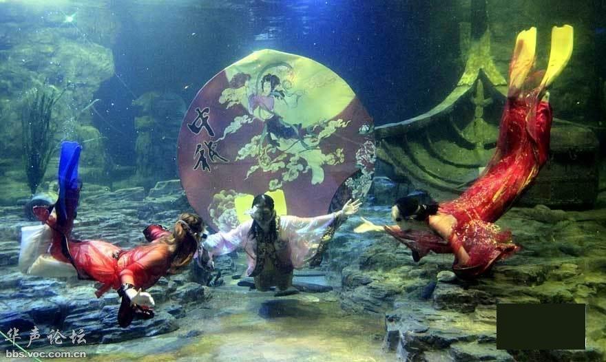 汉潜水员海底 嫦娥奔月 庆中秋