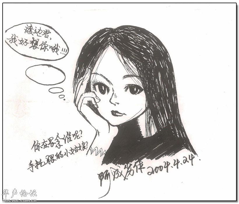 原创个人绘画作品铅笔/钢笔/炭笔素描 天鹅舞