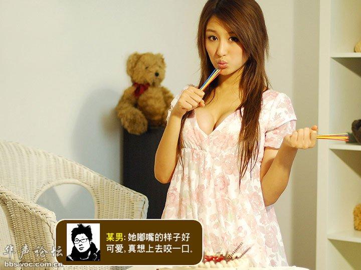 咪咪色色五月天_七咪色色_咪咪色色__ - www.soumeiwang.com