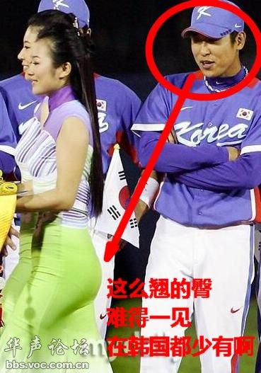 亚运礼仪小姐用性感标准的站姿吸引韩国棒球队员集体喷血看呆