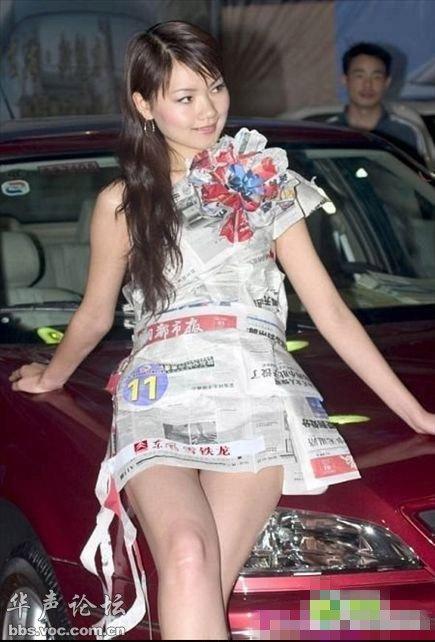 日本车模被打_拿报纸做衣服的车模[贴图] - 美女贴图 - 华声论坛