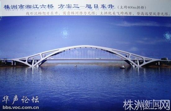 湘江六桥16个备选桥型方案日前公示