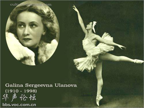 芭蕾天使-乌兰诺娃