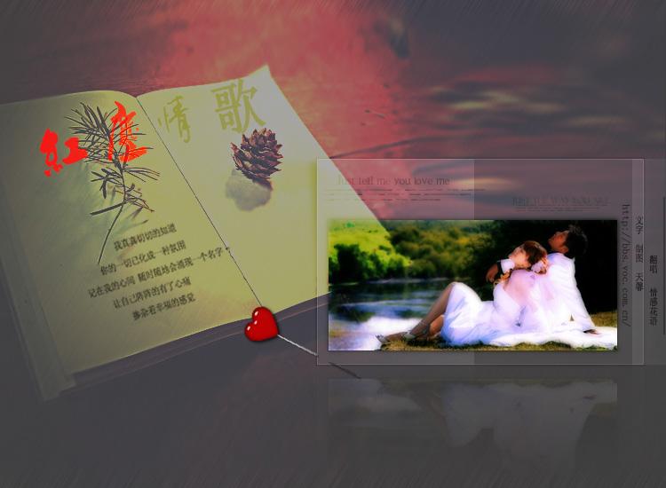 红尘情歌 【制图:天馨 翻唱: 情感花语】 音画