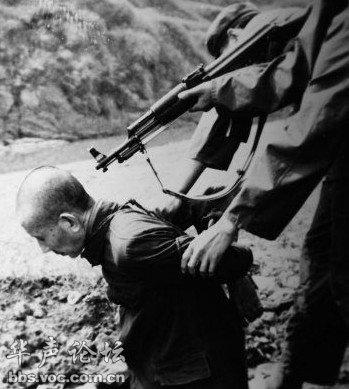 乱世用重典 1983年严打期间被抓的女犯们图片