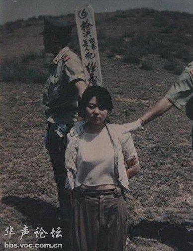 乱世用重典 1983年 严打 期间被抓的 女犯 们图片