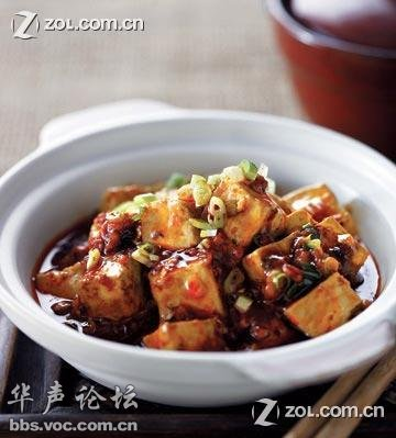 四川鹃城豆瓣酱+麻婆豆腐-八款酱料搭配经典美食