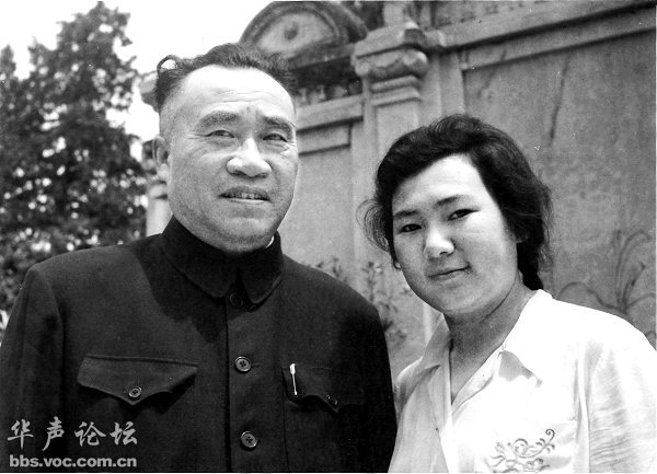 尘封76年-朱德和他背叛革命的妻子贺治华之照