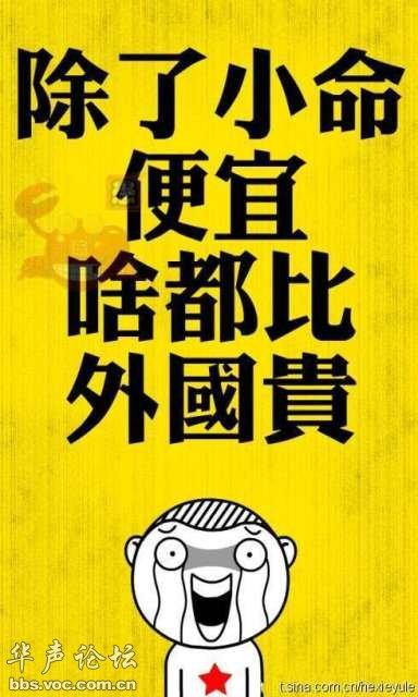 2009年国庆阅兵_2009雪佛兰乐风_2009年中国人均收入