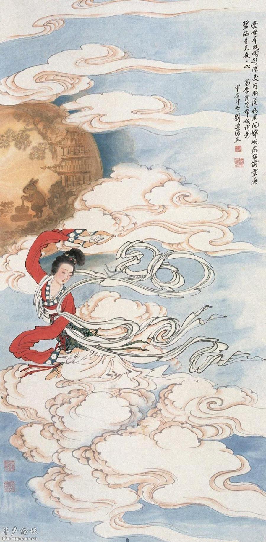 25、嫦娥奔月图 -国画大师刘凌沧作品选