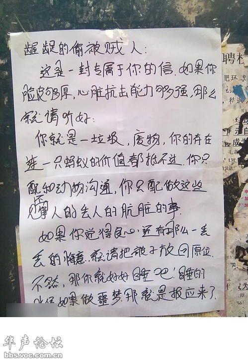 语录 搞笑图库 华声论坛