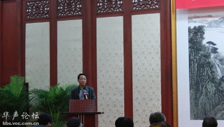 中国书法协会卫元郛主席专刊