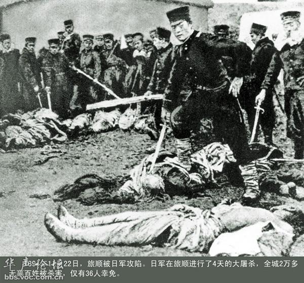 甲午战争时期的日本宣传战:清输了杆子
