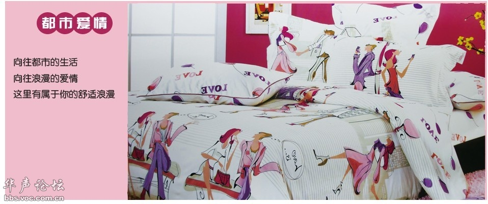 床上那点事儿图片
