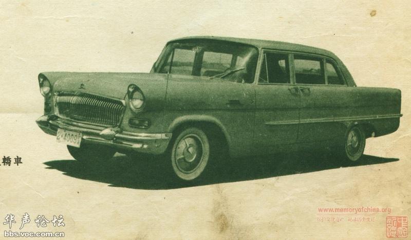 1959年第一辆红旗轿车高清图片