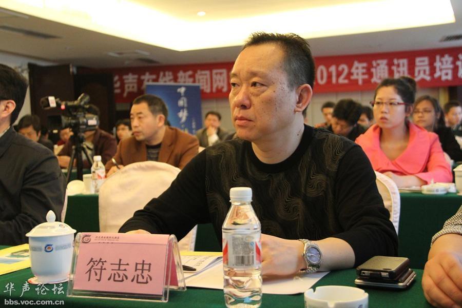 独家 华声在线衡阳频道 三湘都市报衡阳办事处第二届特约通讯员培训图片