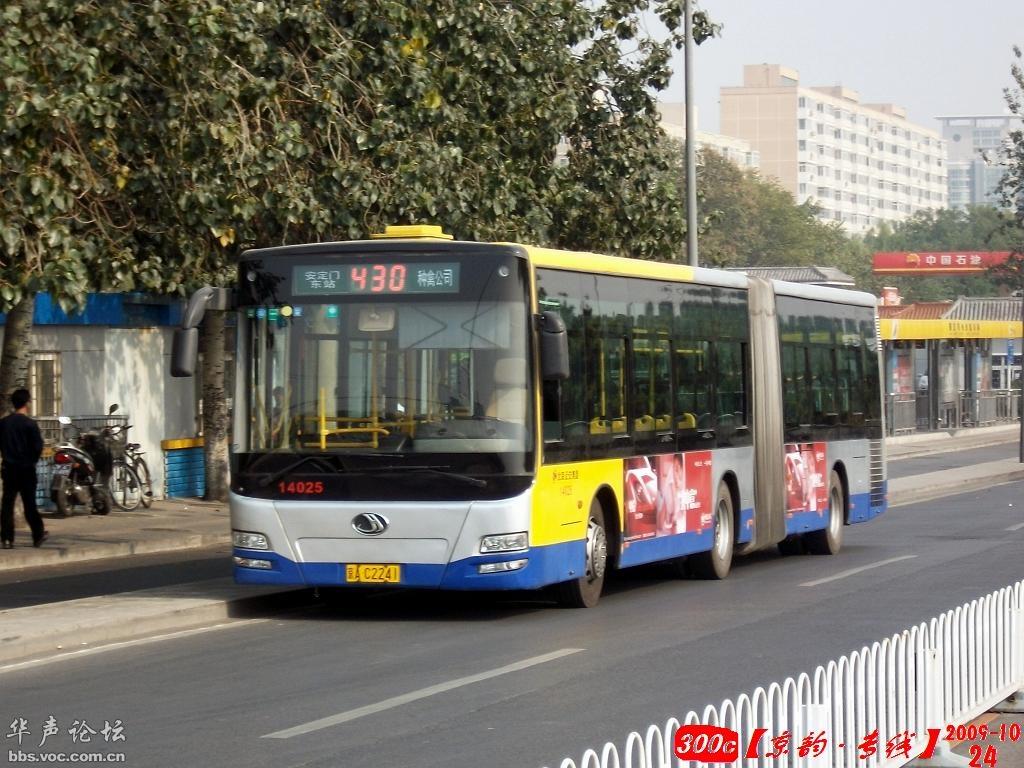 北京公交吉尼斯,逗死了
